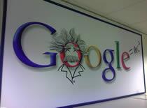 Jak zrobić własne Google.pl