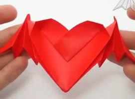 Jak zrobić serce ze skrzydełkami