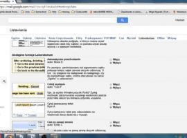 Jak skonfigurować zaawansowane ustawienia w Gmail