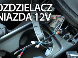 Jak zrobić rozdzielacz gniazdka 12V w samochodzie