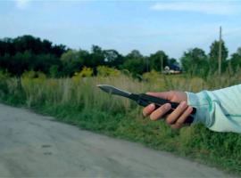 Jak opanować nóż motylkowy #1 - Basic Vertical