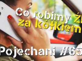 Jak być dobrym kierowcą - najgorsze nawyki za kółkiem