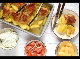 Jak przygotować obiad - kurczak na ziemniaczkach