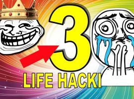 Jak wykonać 3 proste i przydatne w życiu pomysły