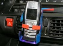 Jak zrobić samochodowy uchwyt na telefon v2