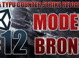 Jak stworzyć grę typu CS GO #12 - Model Broni