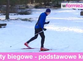 Jak zacząć biegać na nartach - podstawowe kroki