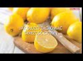 Jak zachować świeżość cytryn
