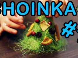 Jak zrobić mini-choinkę