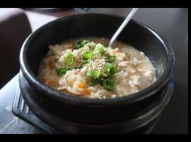 Jak zrobić owsiankę po koreańsku - z ryżem i kurczakiem