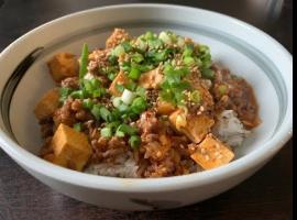 Jak zrobić koreańskie danie z tofu