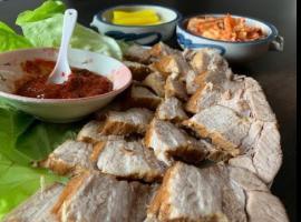 Jak przygotować boczek po koreańsku (Bossam)